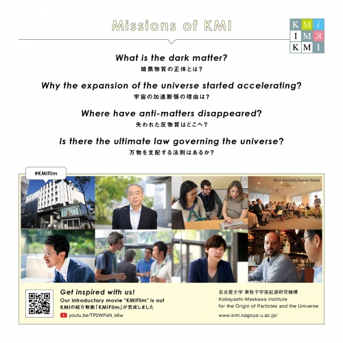 KMI_card2.jpg