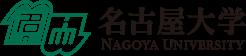 名古屋大学公式サイトへ