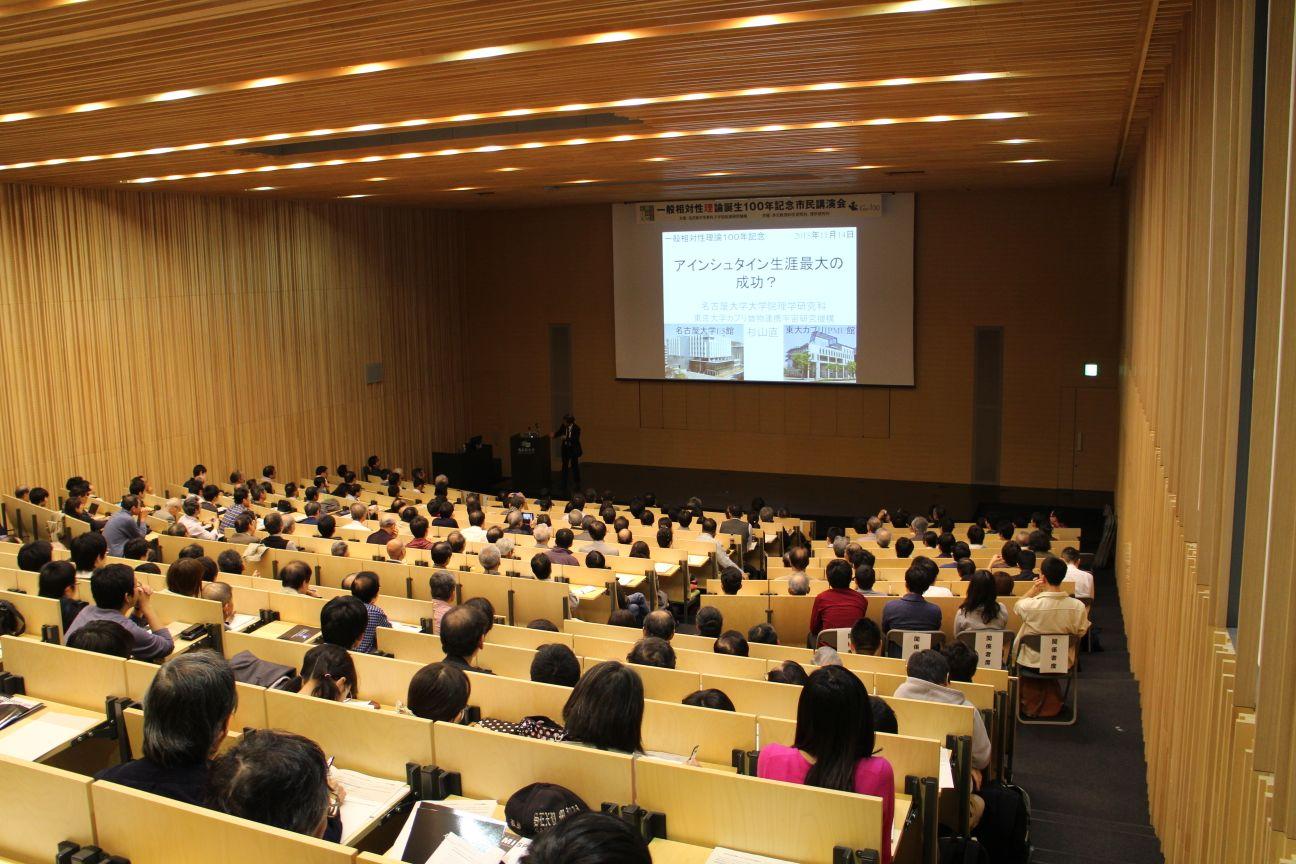 http://www.kmi.nagoya-u.ac.jp/jpn/news/15.jpg