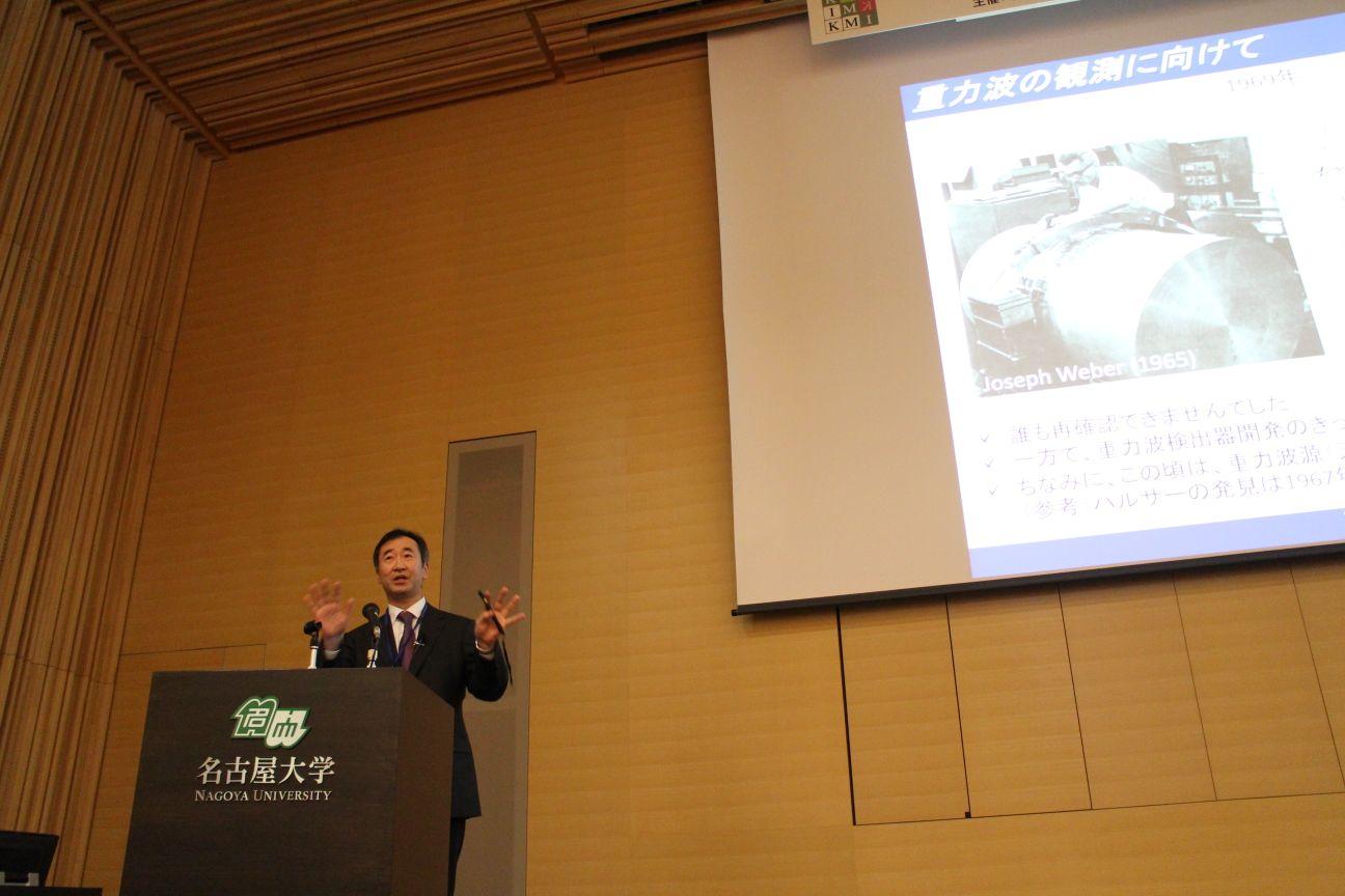 http://www.kmi.nagoya-u.ac.jp/jpn/news/39.jpg