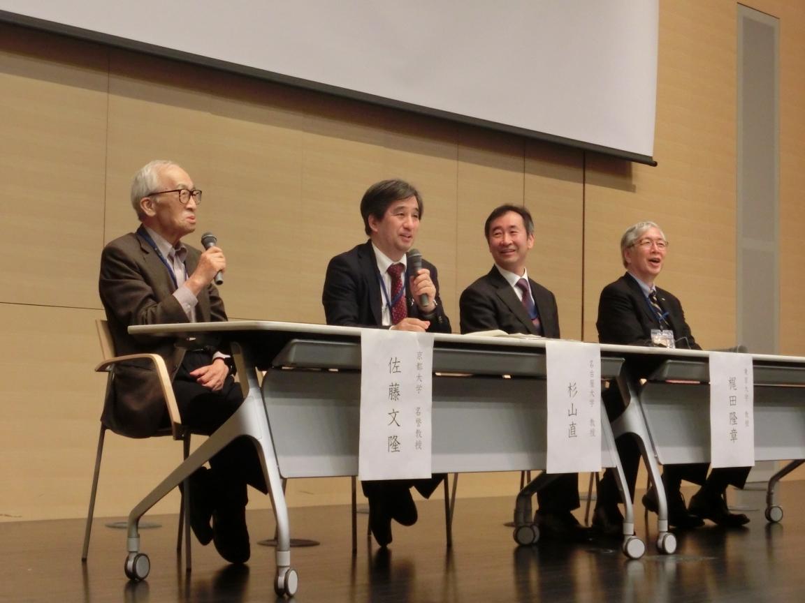 http://www.kmi.nagoya-u.ac.jp/jpn/news/CIMG2844.jpg