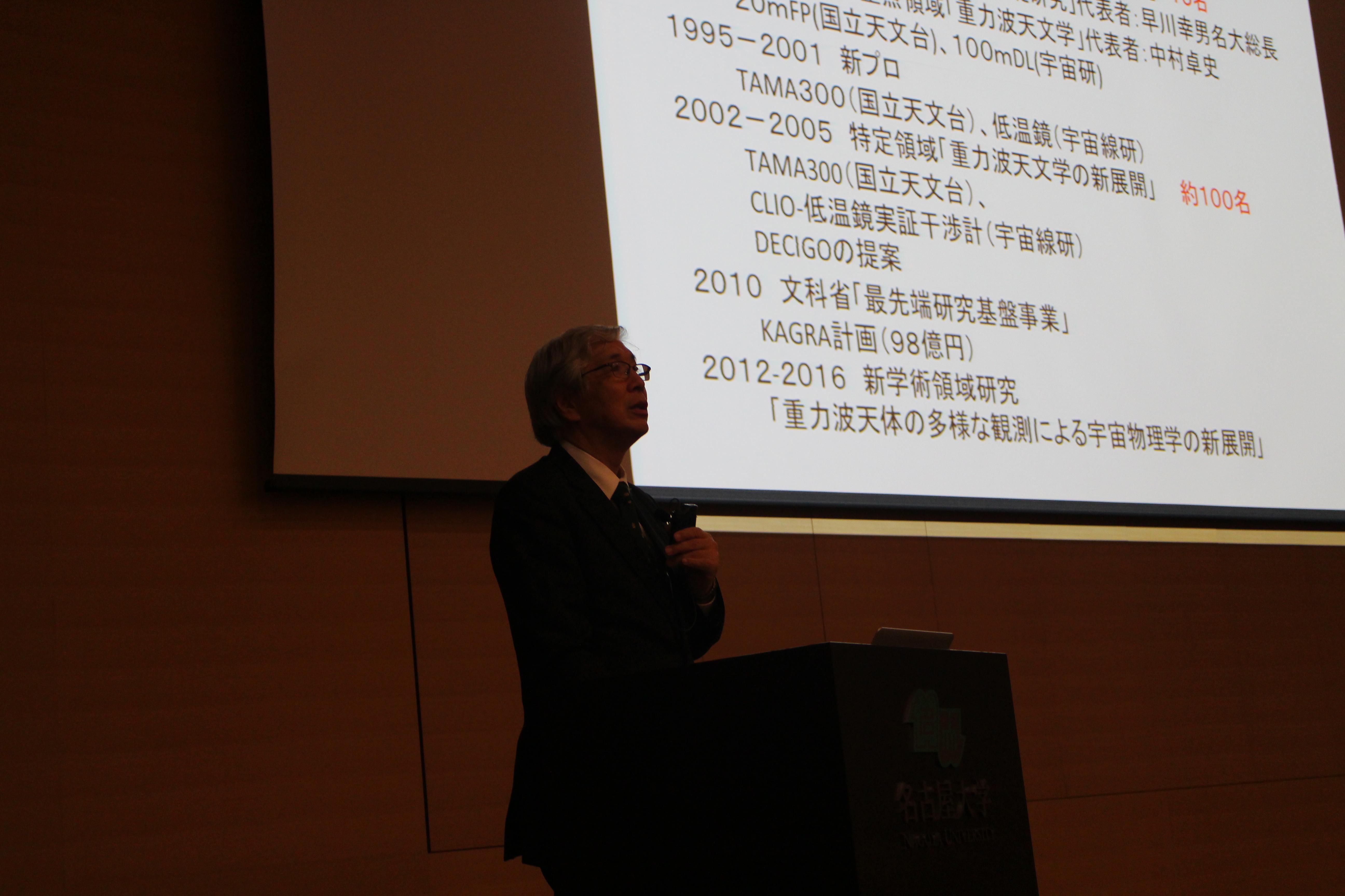 http://www.kmi.nagoya-u.ac.jp/jpn/news/IMG_4526.JPG