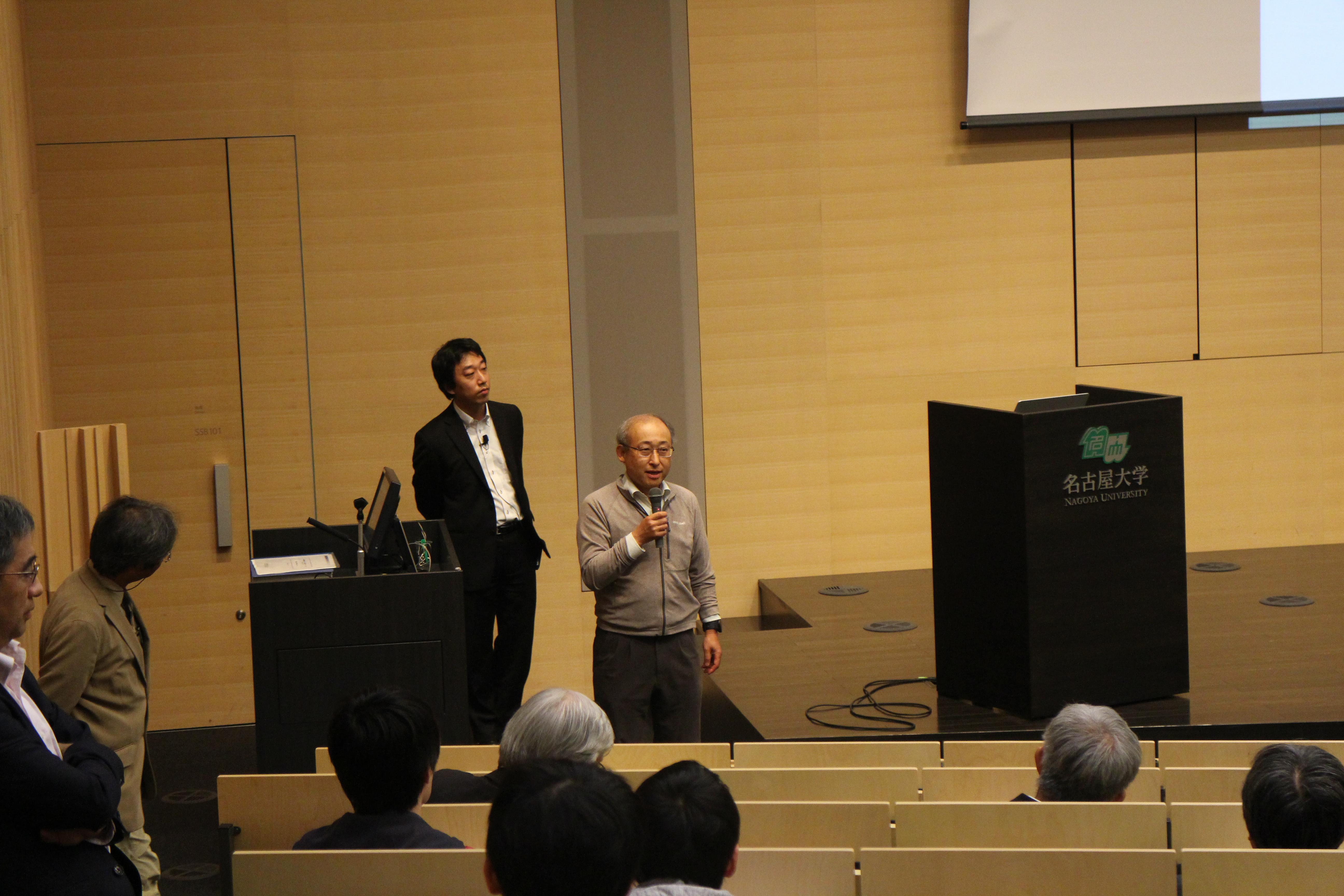 http://www.kmi.nagoya-u.ac.jp/jpn/news/IMG_4558.JPG