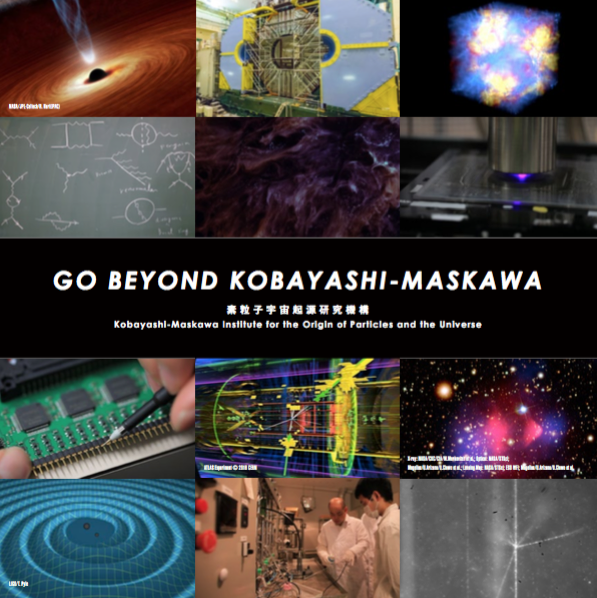 http://www.kmi.nagoya-u.ac.jp/jpn/news/KMIfilm%201.png