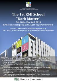 KMIschool2018.png