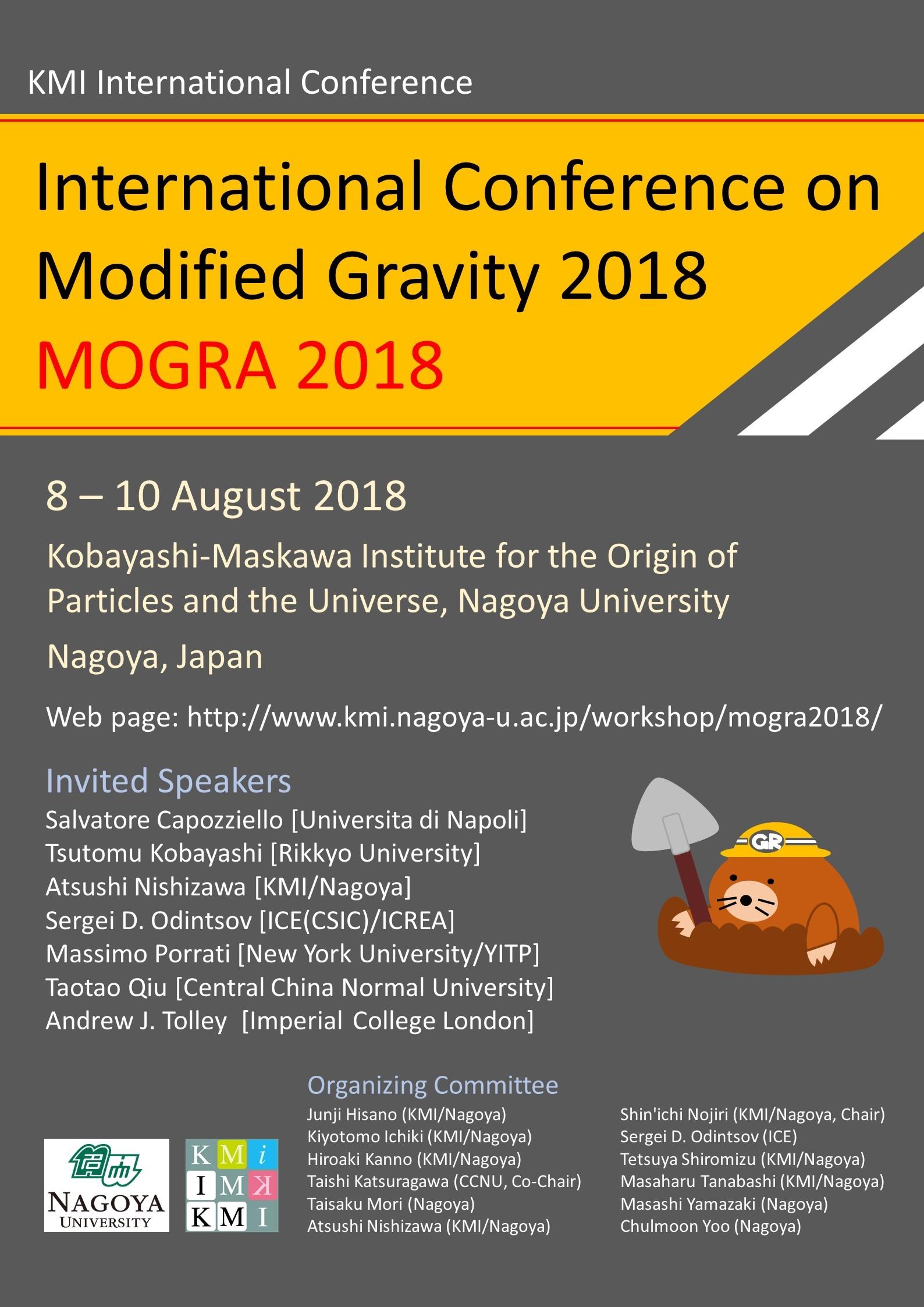 mogra_poster.jpg